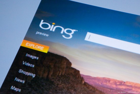 bing logo 550x367 18 SEO Fundamental List that you need to know from Bing